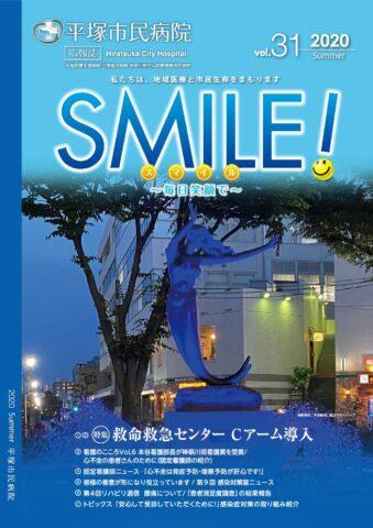 Vol.SMILE! 31号