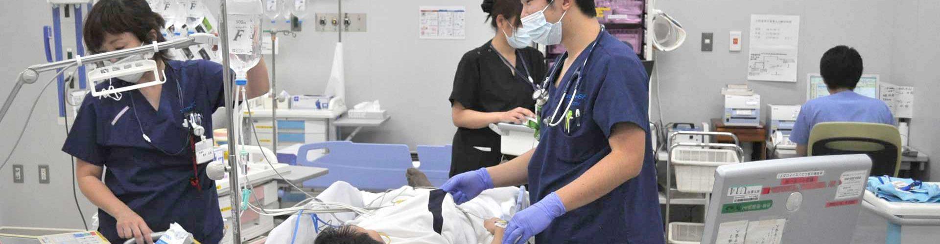 救命救急医療[高度な治療で命を繋ぐ]