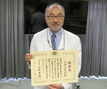 感謝状を受け取る金井前病院長