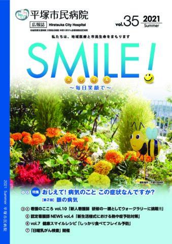 Vol.SMILE! 35号